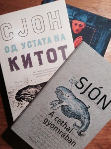 Three_books